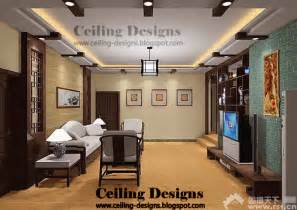 Designs Of False Ceiling For Living Rooms False Ceiling Designs For Living Room Part 1