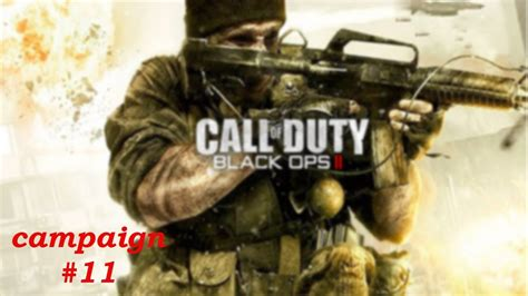 call of duty black ops 2 suffer with me challenges call of duty black ops 2 gameplay walkthrough part 11