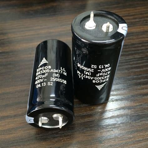 epcos capacitor b43456 capacitor epcos motor start 28 images b43456 s9508 m12 5000uf 400v epcos ac motor start