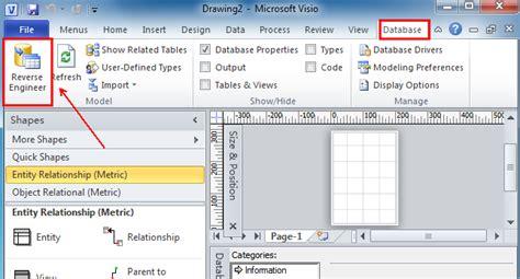 visio 2013 database model database model diagram visio 2016 wiring diagram schemes