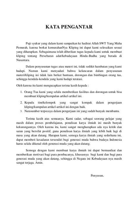 Pengantar Sejarah Kebudayaan Indonesia Jilid 3 Soekmono kliping sejarah kebudayaan bali
