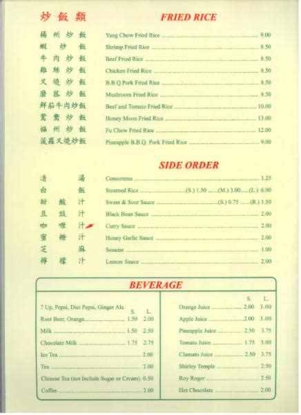 dragon house menu the dragon house restaurant menu hours prices 27538 fraser hwy aldergrove bc