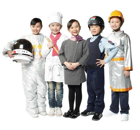Set Babyboss Spaceship Picture Of Baby Taipei Tripadvisor