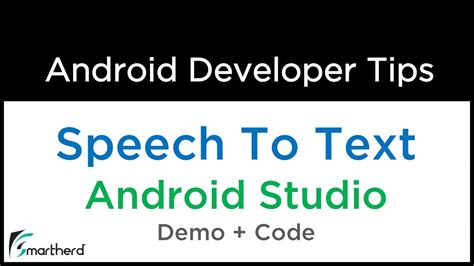 android text to speech tutorial android studio youtube android tutorial convert speech to text speech