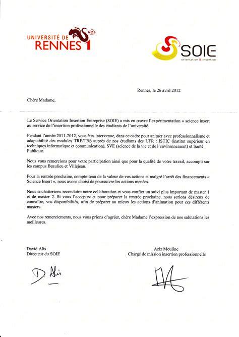 Lettre De Remerciement Collaboration Professionnelle Adequaplus Orientation Nos R 233 F 233 Rences