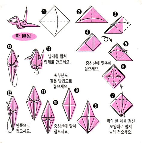 How To Make A Crane Out Of Origami - kayohh crane origami diagram