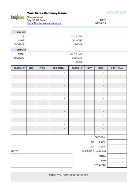 simple invoice format 10 results found uniform invoice