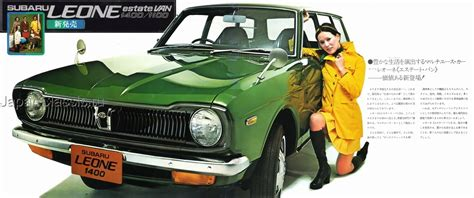 1972 subaru leone 1972 subaru leone photos informations articles
