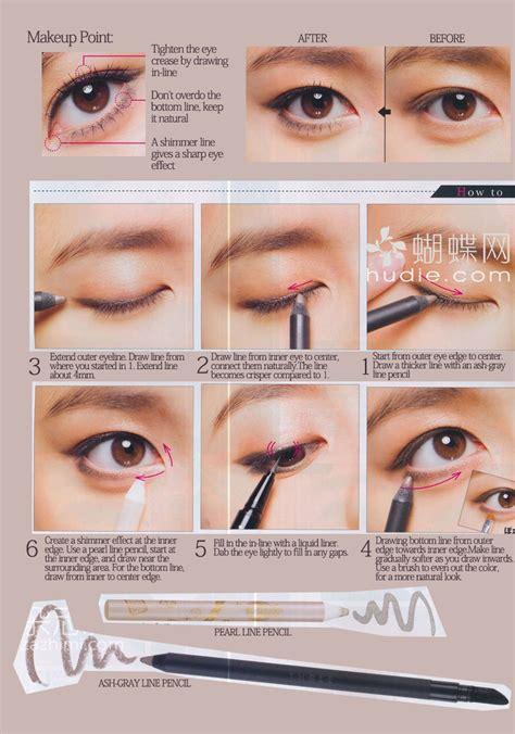 makeup tutorial natural look nederlands natural looking makeup tutorial asian saubhaya makeup
