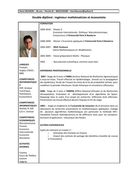 Cv In Master Exemple Cv Master 1 Cv Anonyme