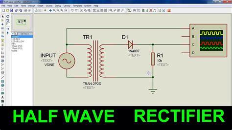 diode half wave rectifier half wave rectifier