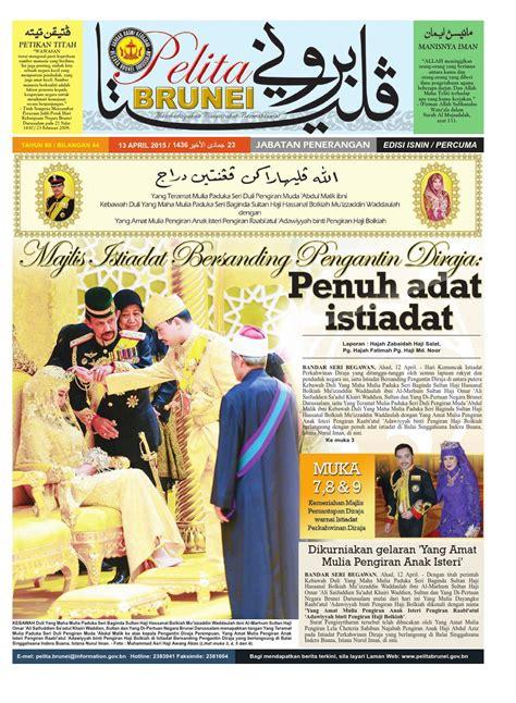 laporan hari kebangsaan brunei 2015 laporan hari kebangsaan brunei 2015 hari kebangsaan
