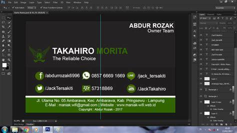 cara membuat kartu nama yang bagus dengan photoshop cara membuat kartu nama di photoshop cs6 photoshop