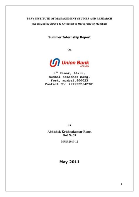 unionbank housing loan union bank housing loan interest rates philippines