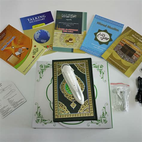 free download quran 2pcs 8g digital quran pen pq15 quran reading pen free