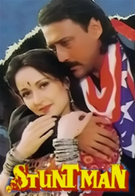 link film mika full movie stuntman 1994 full movie watch online free hindilinks4u to