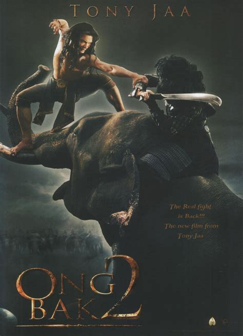 film ong bak fil tony jaa sadako s movie shack