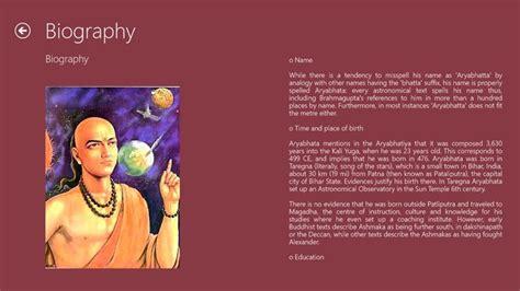 aryabhatta biography in hindi in pdf pics for gt aryabhatta astronomy