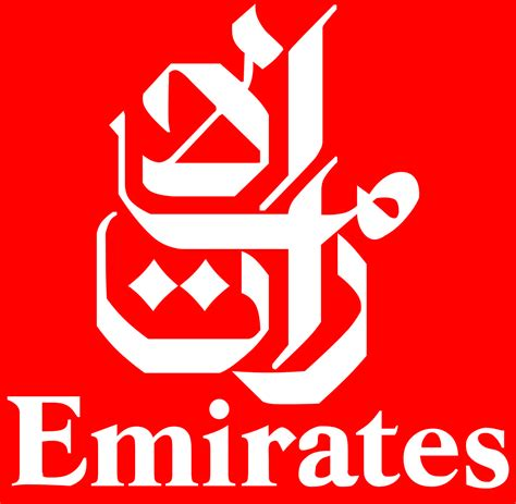 emirates hotline our customers