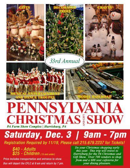 pennsylvania christmas gift show catholic philly