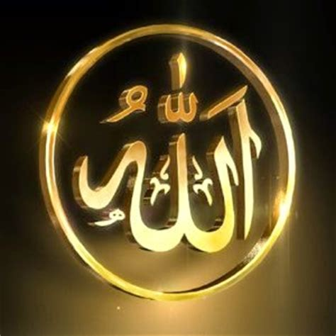 koleksi kumpulan gambar kaligrafi lafadz allah info gambar