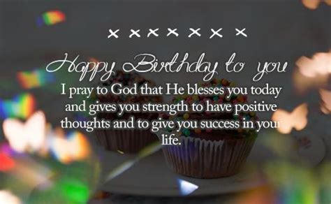 Happy Birthday Christian Quotes Funny Birthday Quotes For Friends For Men Form Sister For