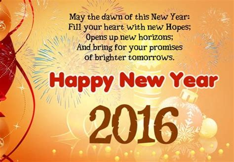 happy new year card template microsoft ms word new year card with fireworks office templates
