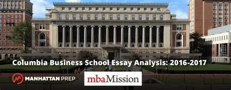 Columbia Mba Gre Or Gmat by Columbia Business School Archives Gmat