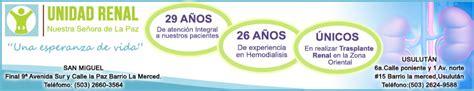de medicos de el salvador doctores hospitales clinicas y servicios de clnicas gt clnicas renales en medicos de el salvador