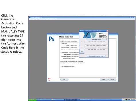 help with downloading installing activating adobe blogs clean flash cs3 keygen activation code erogett