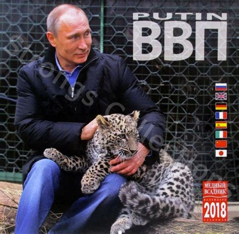 Putin Calendar Where To Buy You Can Buy An Packed Vladimir Putin Calendar For