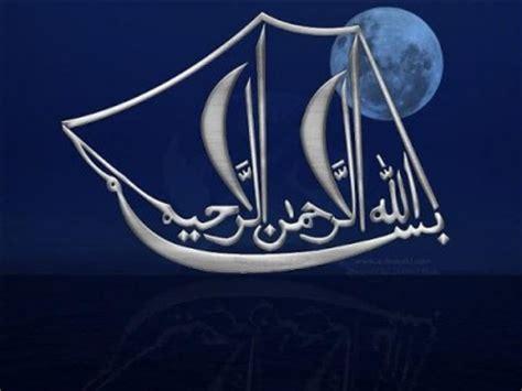 wallpaper bergerak kaligrafi pin download kaligrafi bergerak free koleksi gambar
