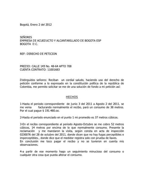carta de autorizacion acueducto derecho de peticion acueducto