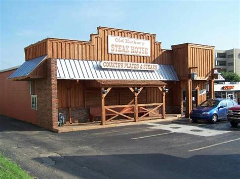 old hickory house old hickory steak house picture of jackson tennessee tripadvisor