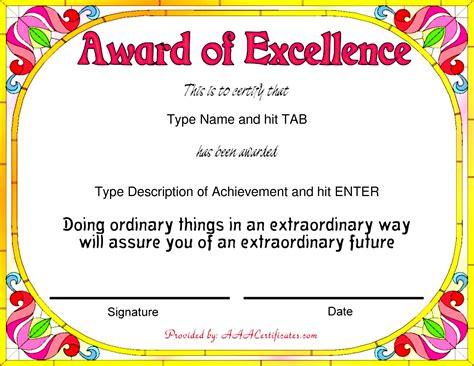 prize certificates templates free free printable award