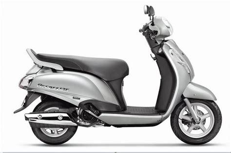 Suzuki Access 125 Colours New Suzuki Access 2017 Price Mileage Specifications Images