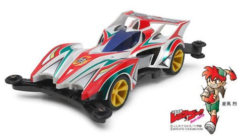 tamiya great blast sonic jual tamiya mini 4wd great blast sonic harga