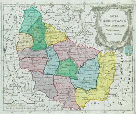 russia map atlas file map of simbirsk namestnichestvo 1792 small atlas