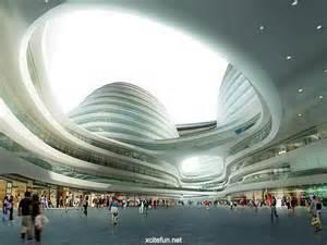 cairo expo concept city zaha hadid xcitefun net