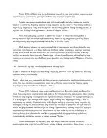Essay Tungkol Sey Digan essay writing tungkol sa wikang projectsschool