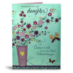 birthday cards for birthday greeting cards send birthday cards to india