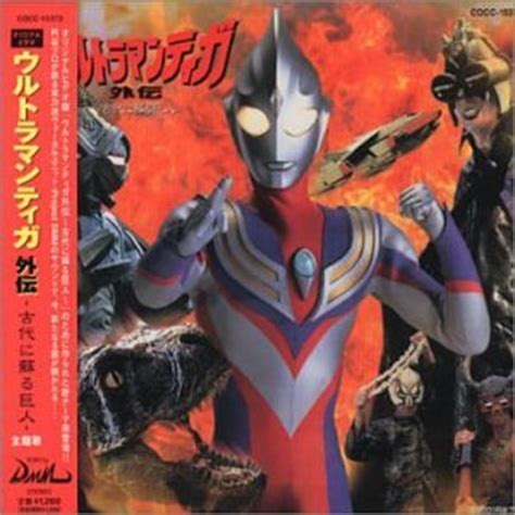 film ultraman tiga final episode ultraman tiga the final odyssey 2000 movie