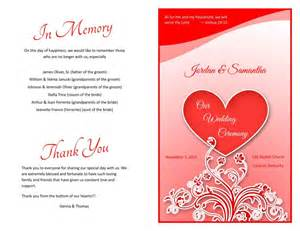 wedding program cover templates 4 best images of wedding program cover page black and