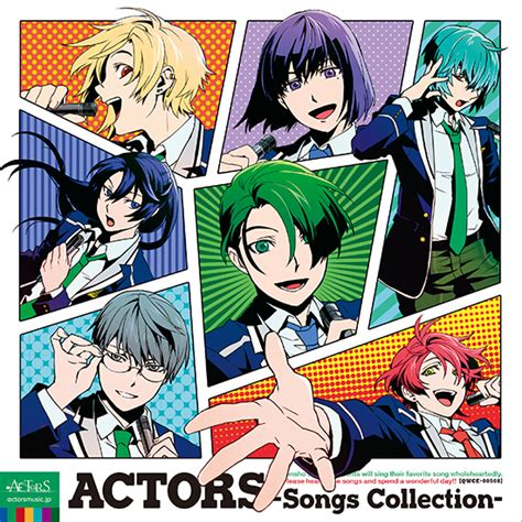 song collection actors songs collection exit tunes
