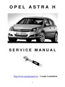 Opel Astra F Service Manual 1998 Opel Astra Wiring Diagram Astra Free