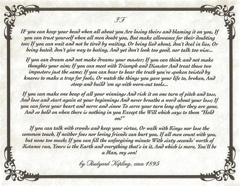 printable version printable version of the poem if by rudyard kipling