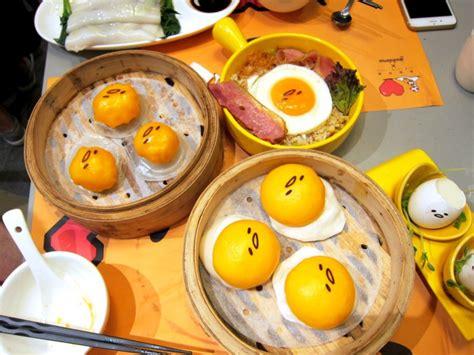 Gudetama Post It Penanda Dokumen Gambar Gudetama Si Kuning Telur Pemalas Gudetama Akan Hadir Di Singapura Dalam Bentuk Kafe Kaskus
