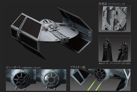 1 72nd scale darth vader s tie advanced x1 from wars