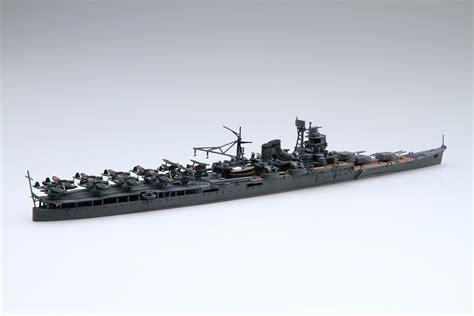 cruiser aircraft fujimi 1 700 431130 ijn imperial japanese navy aircraft