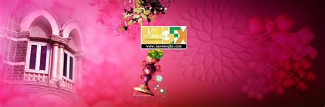 Hd Wedding Album Design Psd Free 12x36 by Indian Wedding 12x36 Album Psd File Free Downloads